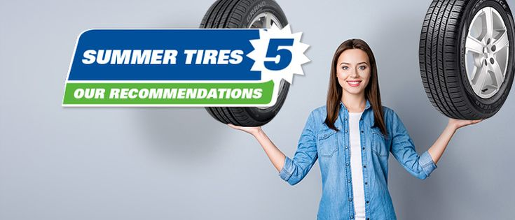 What are the best summer tires?